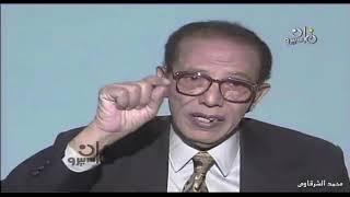 الفيروس (كورونا) / برنامج العلم والايمان - د. مصطفي محمود