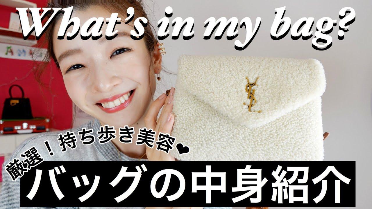 ストレッチ 石井 亜美