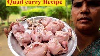 Amazing Taste Village Style Quail Curry Recipe | Prepared By Mummy | VILLAGE FOOD