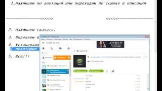 Как исправить ошибку MSVCR100.dll(Вот ссылка:http://www.microsoft.com/ru-ru/download/details.aspx?id=26999., 2014-10-26T19:35:46.000Z)