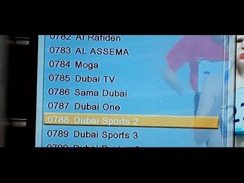 تردد قناة دبي الرياضية 2019 على النيل سات Youtube