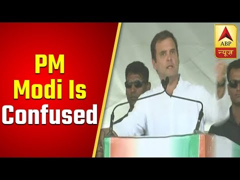 PM Modi Is Confused; PM Does Not Run Country, People Do: Rahul Gandhi | ABP News