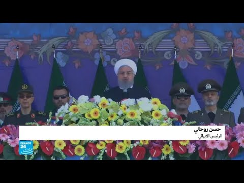 الرئيس الإيراني روحاني يريد علاقات ودية مع جيرانه  - نشر قبل 60 دقيقة