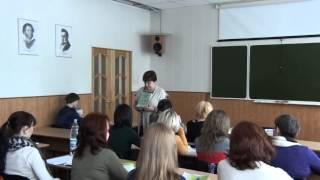 Учим русскому с нуля. Доцент Виноградова Н.В.