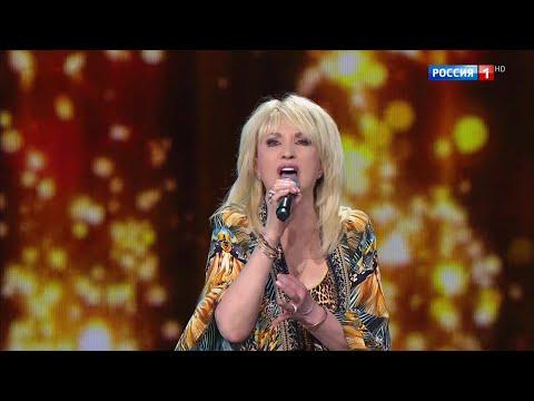 Смотреть клип Ирина Аллегрова - Имя Твое