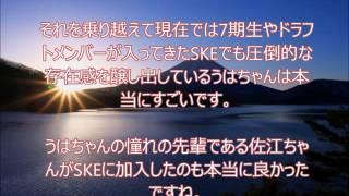 SKE48北川綾巴さんへのファンレター http://akb48fanletter.com/kitagaw...
