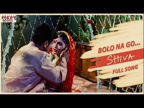 Bolo Na Go | Shiva | Prasenjit | Love Song | Eskay Movies