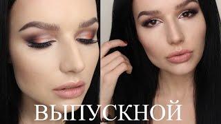 видео Модный макияж в 2016 году для карих глаз