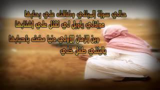 صدمة عمر مرت علي HD
