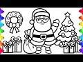 Learn to Draw Santa Coloring Page  🎅🎄💚⛄💙❄ Christmas Coloring Book 💚💗Simple Art
