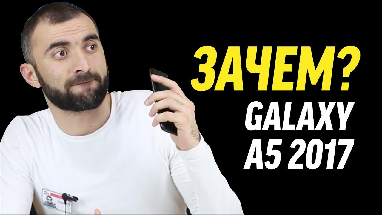 Видео-обзор смартфона Samsung Galaxy A5 - YouTube