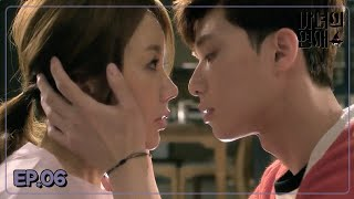 A Witch's Love A Witch's Love-Ep6 : Dong-ha gives a relationship coach to Ji-yeon