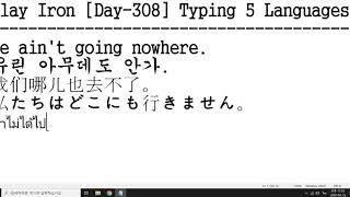 Slay Iron,Day-308,타자,타이핑,Typin…
