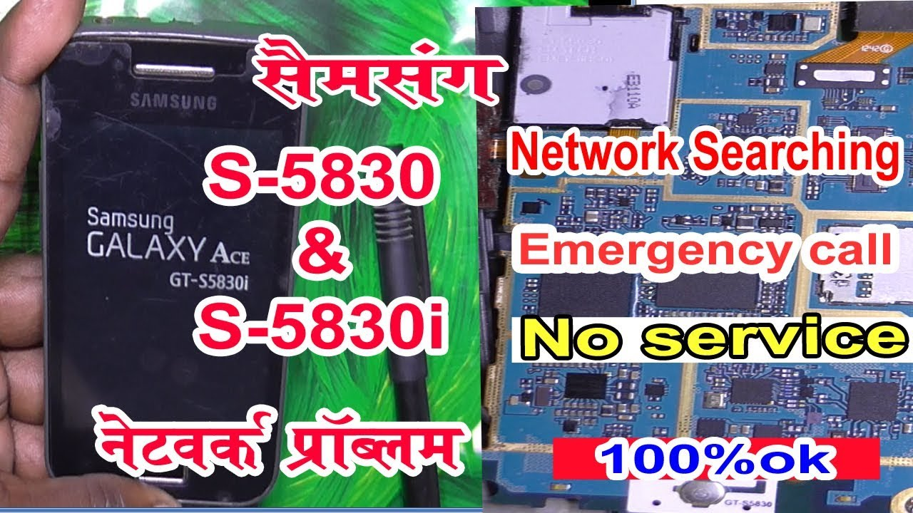 Samsung Gt S5830 Network Solution S5830i Emergency Call S5830c