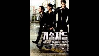 태하 - Can`t Stop Me (기술자들 OST)