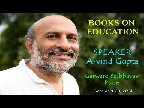 Books on Education | Hindi | Arvind Gupta