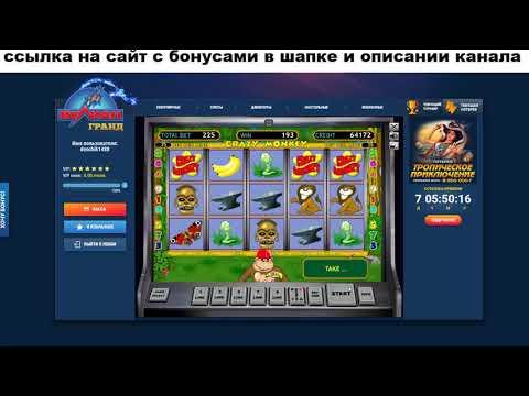 Игровые автоматы на деньги где депозит мин 100