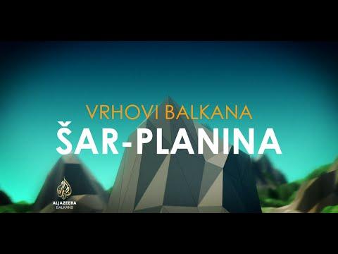 Vrhovi Balkana: Šar-planina