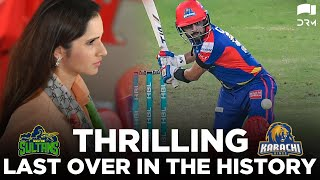 Thrilling Last Over In The History Of PSL | Karachi vs Multan | HBL PSL 2020 | MB2E