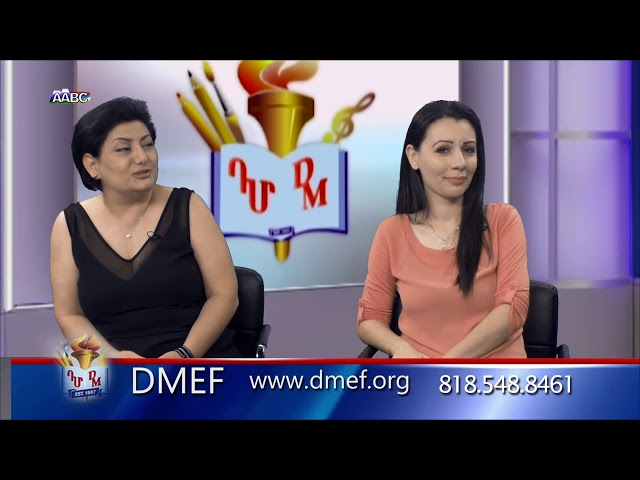 DMEF 10 08 19