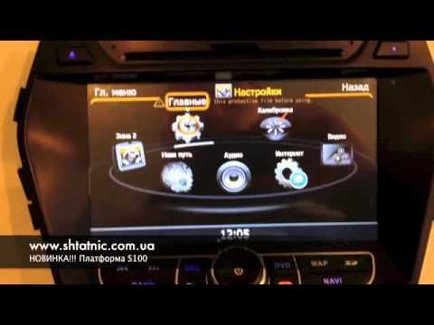 Штатная магнитола Hyundai Santa Fe New (ix45) Winca C210