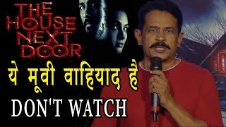 Atul Kulkarni - DON'T Watch This Movie | The House Next Door | Siddharth | Andrea Jeremiah