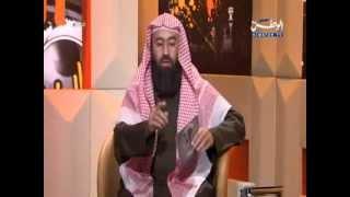 الإختلاط في الجامعات نبيل العوضي
