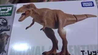 アニア ジュラシック・ワールド T レックス【タカラトミー】【Jurassic ...