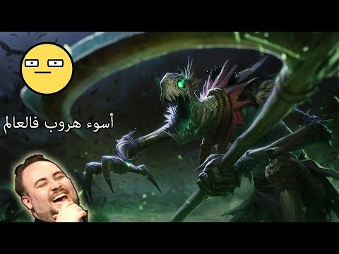 LOL FunnyEpic Moments #52  By White Sin || ليج اوف ليجيندز - يلا نسوي كومبو