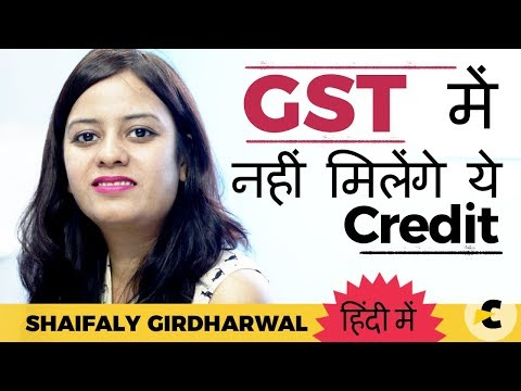 GST 2017: Non Eligibility of ITC in GST | ConsultEase | Shaifaly Girdharwal