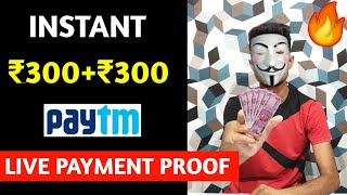 Unlimited Trick ! ₹301 Per Number Instant Free Paytm Cash ! New Earning App Usa Number Trick 2020