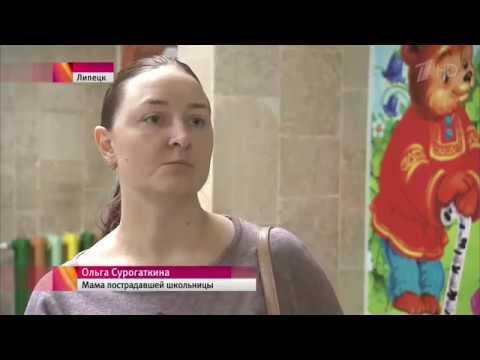 В Липецке дети попали в больницу по неизвестной причине