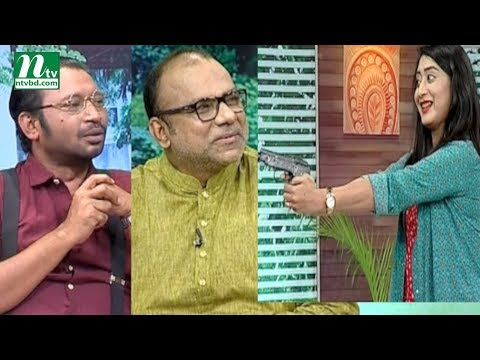 13 Nong Boarding   EP 24   ১৩ নং বোর্ডিং   Celebrity Laughter Show