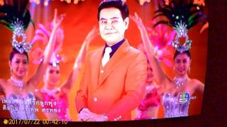 Thai TV singer