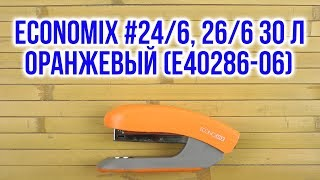 Розпакування Economix №24/6, 26/6 30 аркушів Помаранчевий E40286-06