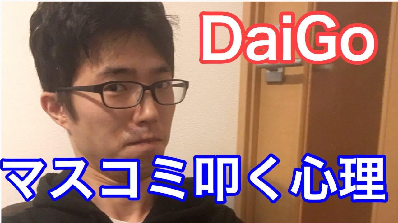 京アニ マスコミ