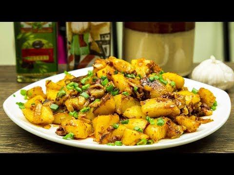 How To Make Roast Beef & Potatoes