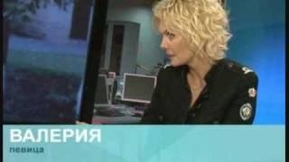 """Валерия о сериале """"Была любовь"""" (интервью)"""