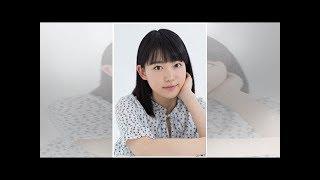 小川紗良、山口紗弥加主演ドラマ『ブラックスキャンダル』で若手女優役...