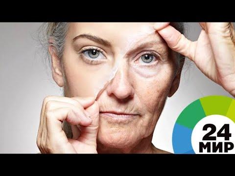 Вечной молодой: ученый рассказал, как замедлить старение