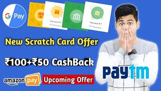 Google Pay New Scratch Card Offer, Amazon Freedom Sale, Paytm Recharge Offer, Amazon CashBack Offer