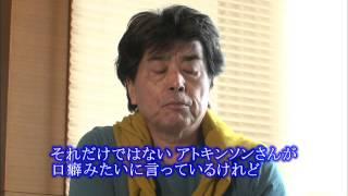 カンブリア宮殿 Ryu's eye(小西美術工藝社 社長・デービッド・アトキンソン)