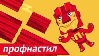 видео Хорошее рекламное агентство в Краснодаре