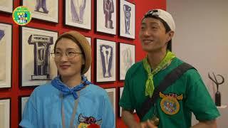 성북혁신교육지구 우리동네 보물찾기-[3차시]  일상문화…