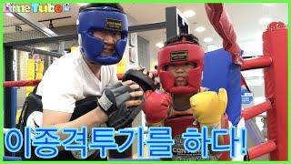 라임의 꿀잼 이종격투기 태권도! 키즈카페 어린이 체육관 Indoor Playground Family Fun for Kids LimeTube & Toy 라임튜브