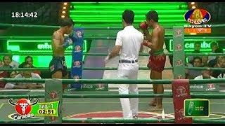 Phan Phatyuth vs Ouch Tharith, Khmer Boxing Bayon 21 Jan 2018