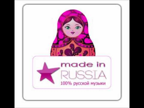 DJ Edit - Made in Russia