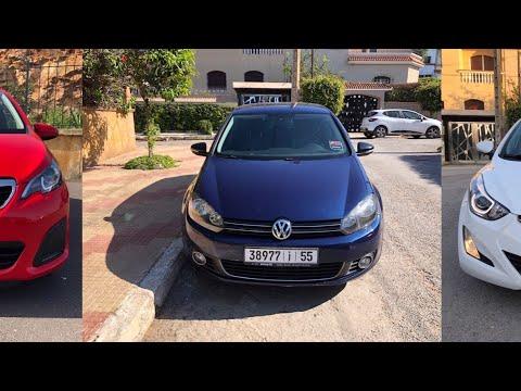 6 Voiture A Vendre Au Maroc  ( Golf 6 / Mercedes / Volkswagen ...... )   سيارات للبيع بالمغرب