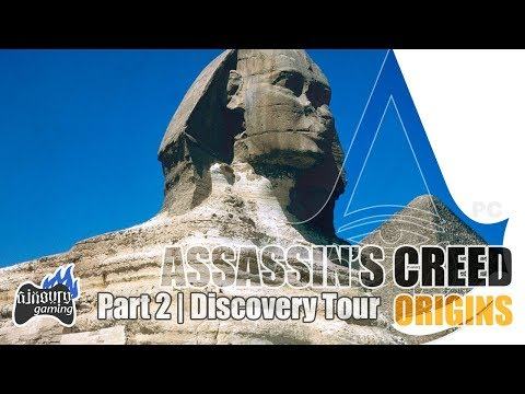 🎮 AC Origins: Discovery Tour Part 2 | Pyramids | Daily Life in Ancient Egypt