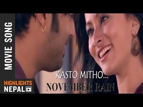 Kasto Mitho | NOVEMBER RAIN Song | Aryan Sigdel | Namrata Shrestha | Sanup | Prabisha